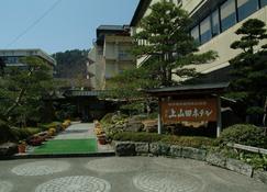 Kamiyamada Hotel - Chikuma - Outdoor view