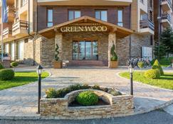 Green Wood Hotel & Spa - Bansko - Building
