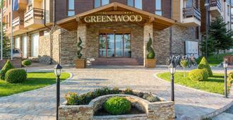 Green Wood Hotel & Spa - Bansko - Gebäude