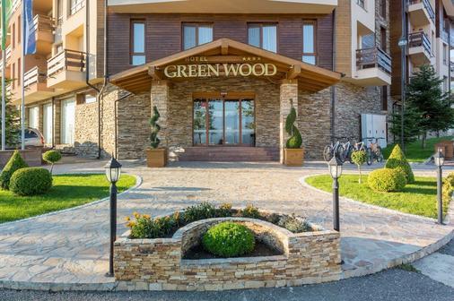 格林伍德Spa酒店 - 班斯科 - 建築