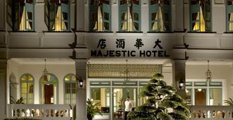 The Majestic Malacca - Malacca - Κτίριο