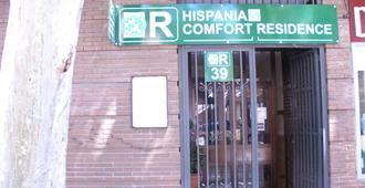 Hispania Residence - Madrid - Utomhus