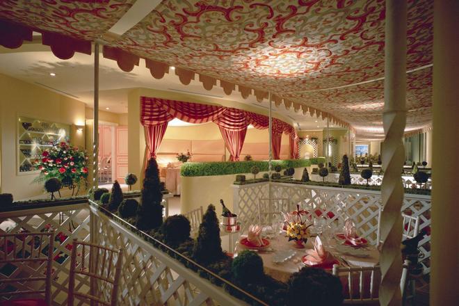 The Yokohama Bay Hotel Tokyu - Yokohama - Bâtiment