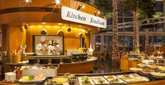 The Yokohama Bay Hotel Tokyu - Yokohama - Buffet
