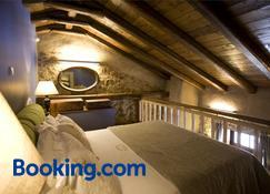 Kyrimai Hotel - Gerolimenas - Bedroom