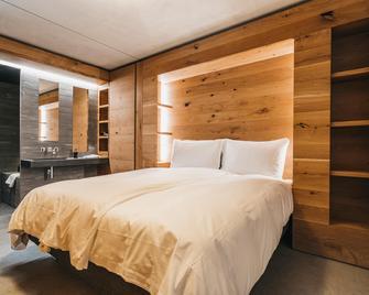 Rocksresort - Laax - Спальня