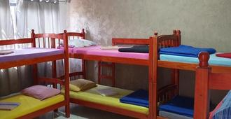 Pousada & Hostel Vento Minuano - 布盧梅瑙 - 臥室