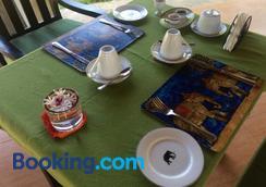 Shangri-Lanka Village - Тисамахарама - Ресторан