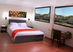Hotel Galeria Real - Bogotá - Phòng ngủ