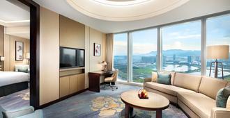 Shangri-La Yiwu - Jinhua - Living room