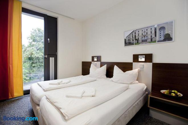Djh City Hostel - Düsseldorf - Bedroom