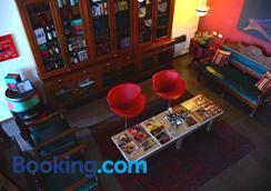 Hotel La Cautiva de Ramirez - La Paz (Entre Rios) - Lounge