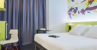 南特中心基里亞德酒店火車站 - 南特 - 南特 - 臥室