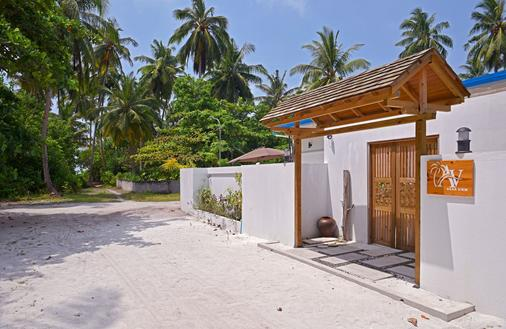 Asaa View - Feridhoo - Outdoors view