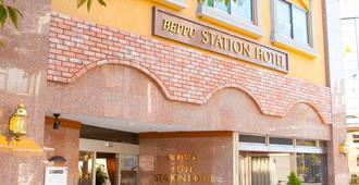 Beppu Station Hotel - Beppu - Building