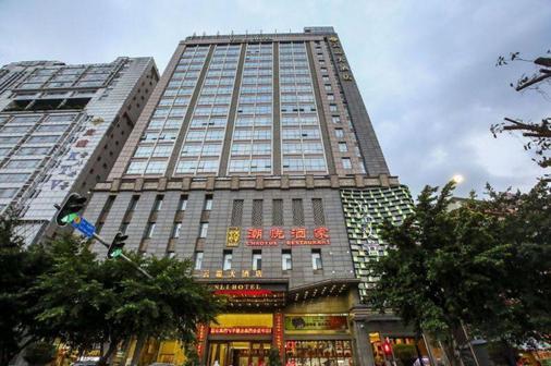 Guangzhou Yunli Hotel - Quảng Châu - Toà nhà