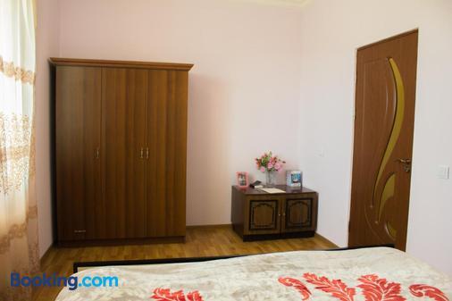 Lusya B&B - Yeghegnadzor - Bedroom