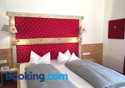 Hotel Bergruh - Füssen - Bedroom