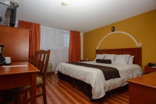 Howard Johnson by Wyndham Morelia Calle Real - Morelia - Chambre