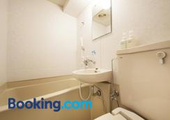Hotel Green Pacific - Sendai - Phòng tắm