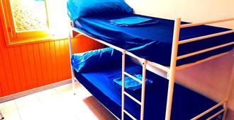 拉里奧斯酷青年旅舍 - 馬拉加 - 臥室