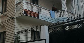 BnB Royal Tourist House - Kathmandu - Gebäude