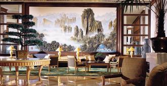 Shangri-La Hotel Hangzhou - Hangzhou - Lounge