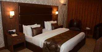 Ankawa Royal Hotel & Spa - Эрбиль