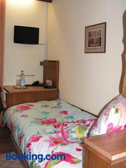 加尼豪斯阿爾卑斯酒店 - 魯波爾丁 - 臥室