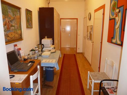 Pension Gross - Vienna - Dining room