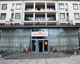 Zhovtneviy Hotel - Dnipro - Building