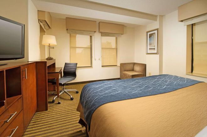 DC 市中心凱富酒店暨會議中心 - 華盛頓 - 華盛頓 - 臥室