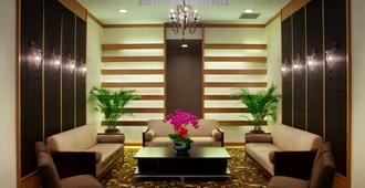 Holiday Inn Temple Of Heaven, An IHG Hotel - Beijing - Lounge