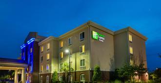 Holiday Inn Express & Suites Savannah - Midtown - סאוואנה - בניין
