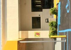 多佛速 8 酒店 - 多佛 - 多佛爾 - 建築