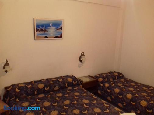 Hotel Coliseo - Mar del Plata - Bedroom