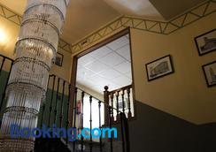Don Jaime - Segovia - Hotel amenity