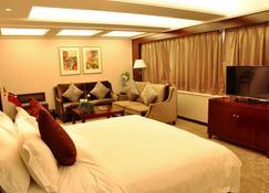 Best Western Plus Grand Hotel Zhangjiajie - Zhangjiajie - Yatak Odası