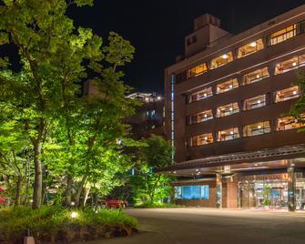 Aso Plaza Hotel - Aso - Building