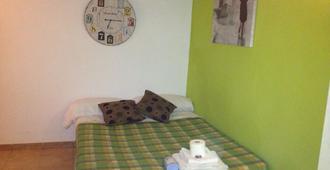 BHG Hostel Secar de la Real - Palma - Habitación