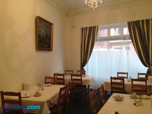 Hotel-Pension Dorma - Berlin - Restaurant