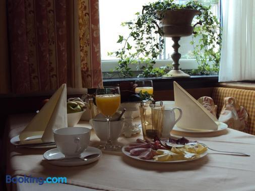 Bergheim - Pertisau - Dining room