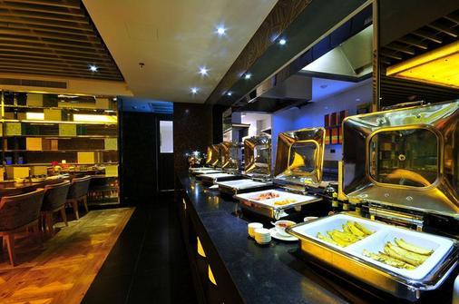 Citrus Sukhumvit 13 By Compass Hospitality - Bangkok - Buffet
