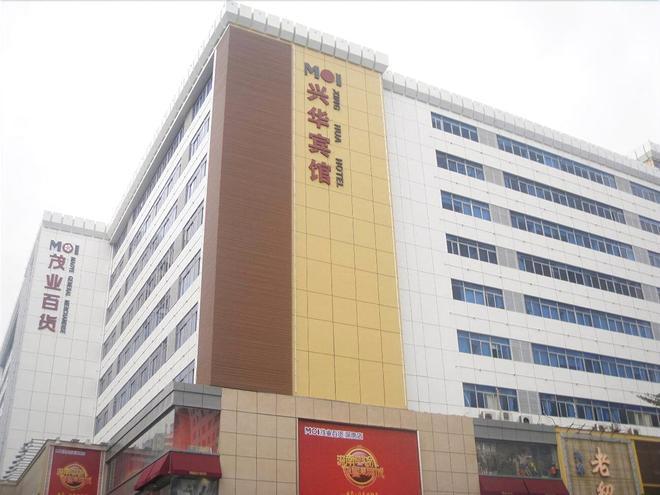 Shenzhen Xinghua Hotel - Shenzhen - Rakennus