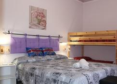 Alghero Plus - Alguer - Habitación