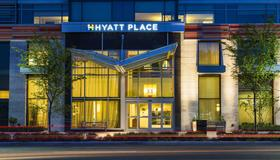 Hyatt Place Washington DC/US Capitol - Washington D. C. - Edificio