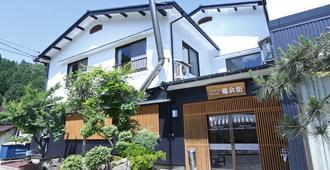 Kannabe Onsen Liberty House Gonbee - Toyooka