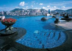 Harbour Grand Kowloon - Hong Kong - Pool