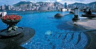 Harbour Grand Kowloon - Hongkong - Uima-allas