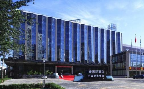 C-Kong International - 北京 - 建築